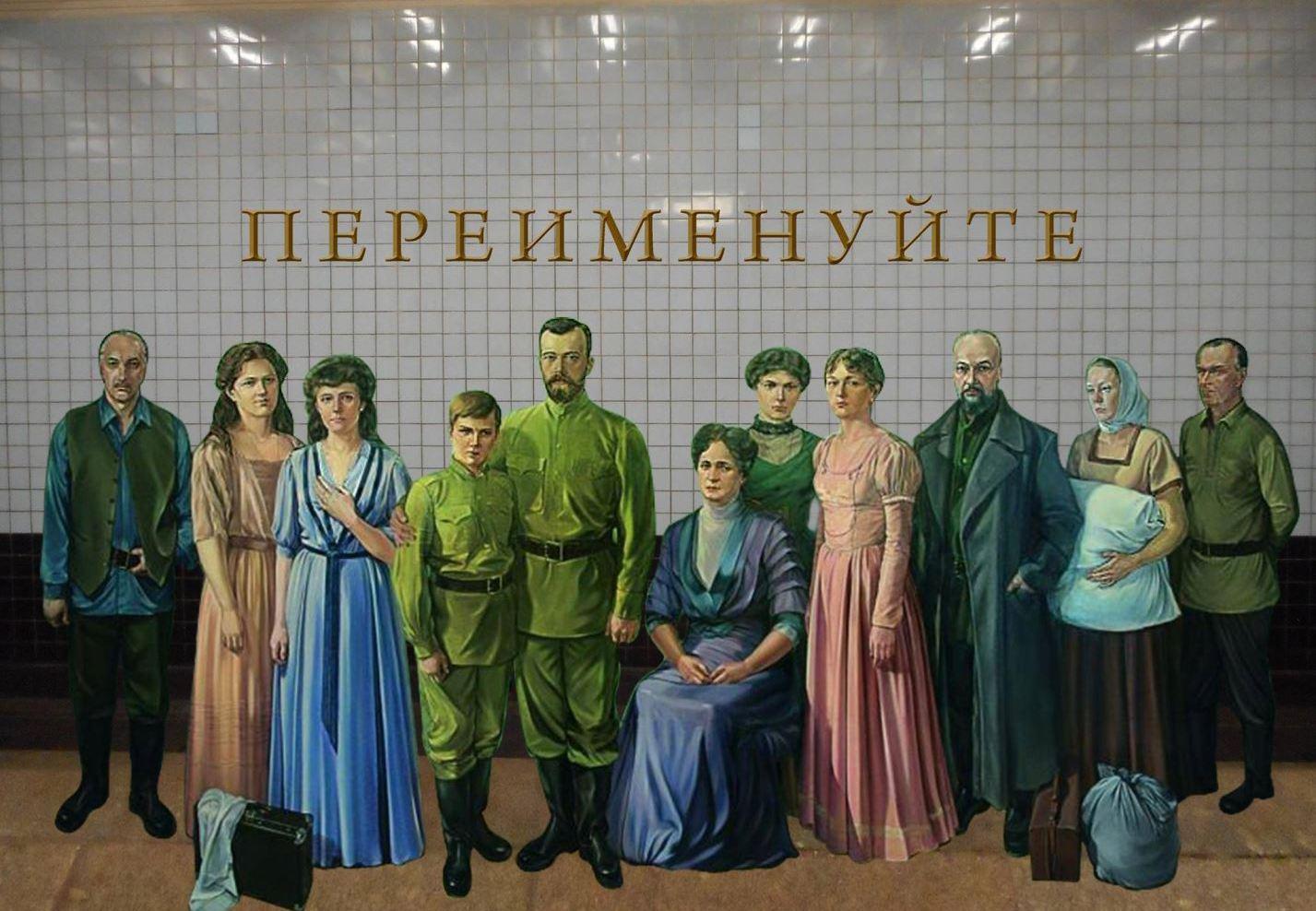 Станция МЦК «Войковская» в столице переименована в «Балтийскую»