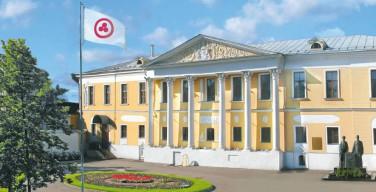 Прокуратура запретила центру Рерихов совершать религиозные обряды