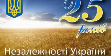 Патриарх Кирилл поздравил президента Украины с Днем независимости
