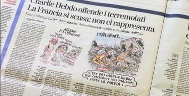 Мэрия разрушенного землетрясением итальянского города подала в суд на Charlie Hebdo
