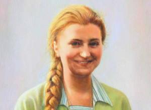 Хелена Ковальская