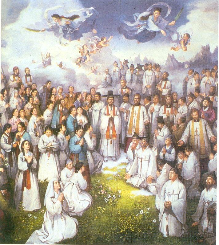 Собор мучеников Кореи