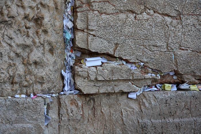 thumb_uploads_countries_israel_dostoprim-ierusalem_sz231192_sz_stena-placha1