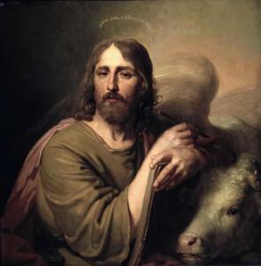 Молодой евангелист Лука