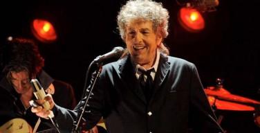 Боб Дилан согласился забрать Нобелевскую премию