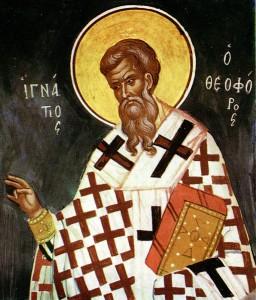 Святой Игнатий Богоносец, епископ Антиохии Сирийской