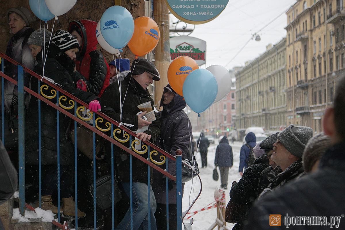 В Петербурге начали обмениваться едой