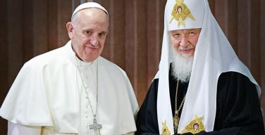 Папа Римский подарил Патриарху Кириллу на 70-летие частицу мощей св. Франциска Ассизского