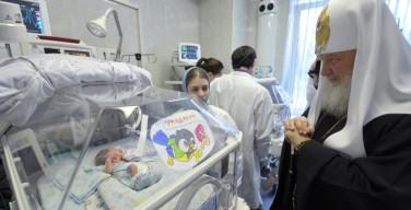 Патриарх Кирилл сравнил аборты с наркоманией