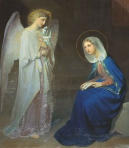 Посвящение Марии Богу