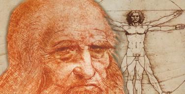 Во Франции случайно нашли неизвестную ранее работу Леонардо да Винчи