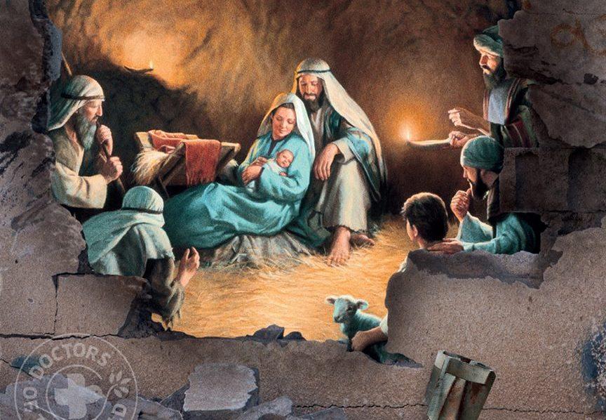 В Великобритании выпустили рождественские почтовые открытки, которые изображают Святую Землю в огне войны