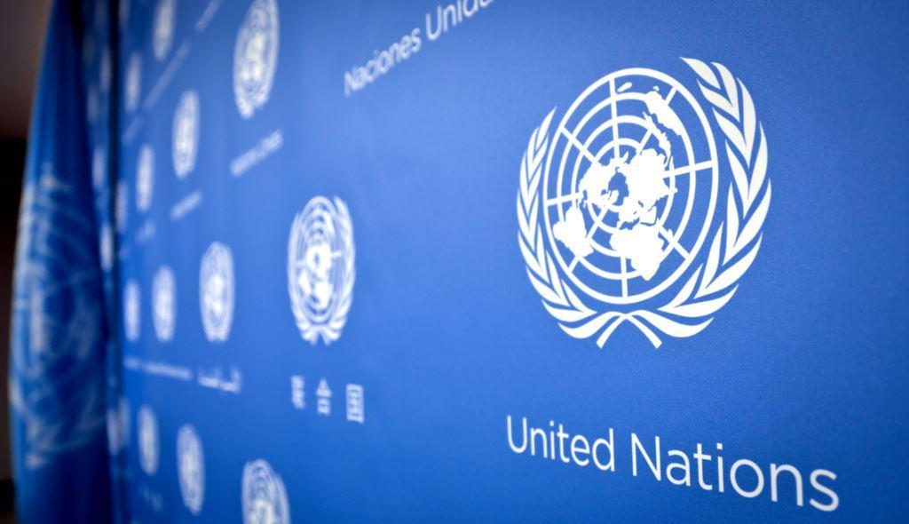 СБ ООН назвал двойной теракт в Стамбуле «чудовищным и подлым» убийством