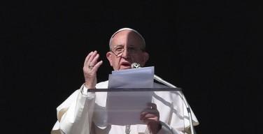Папа выразил соболезнования российскому народу