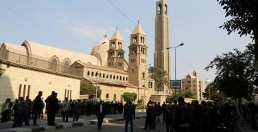 Египет: в знак солидарности с коптами католики отменили увеселительные мероприятия на Рождество
