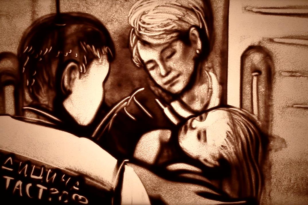 Фильм из песка памяти Доктора Лизы. «Не было такой… И не будет…»
