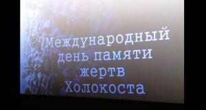 2017-01-30_11-34-39
