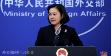 Пекин искренне желает нормализации отношений с Ватиканом — МИД КНР
