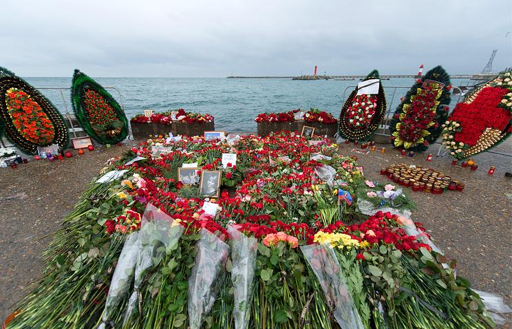 Опознаны более 70 погибших при крушении самолета Ту-154