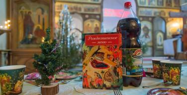 В Москве состоялись два Рождественских обеда для бездомных