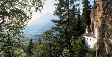 СМИ: в Австрии открыли вакансию отшельника