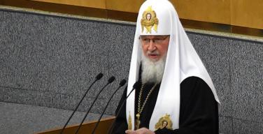 Патриарх Кирилл предложил создать в России банк для бедняков