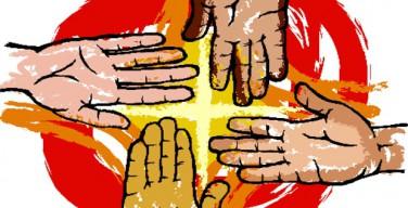 Материалы для Недели молитв о единстве христиан и на протяжении всего 2017 года