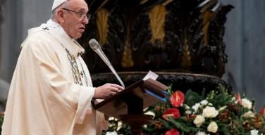 Проповедь Папы Франциска на торжество Богоявления в соборе Св. Петра. 6 января 2017 г.
