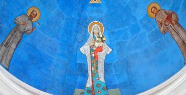 Япония предлагает внести в список Всемирного наследия ЮНЕСКО места преследования христиан