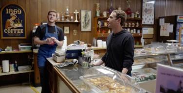 Марк Цукерберг встретился с пастырями и аниматорами христианских общин