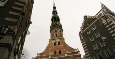 В центре Риги открыли площадь Реформации