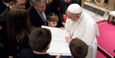 Папа Франциск встретился с еврейской делегацией