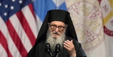 Американская греческая архиепископия напомнила о важности христианского гостеприимства