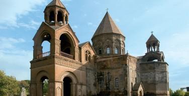 XV сессия Комиссии по богословскому диалогу между Католической и древневосточными Церквами пройдет в Армении