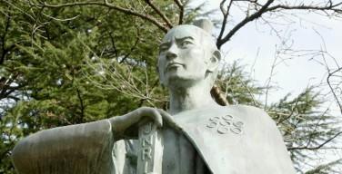 Церковь причислила к лику блаженных японского мученика Укона, самурая Христова