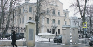 Московские католики продолжают судиться с мэрией из-за здания, где раньше располагался храм