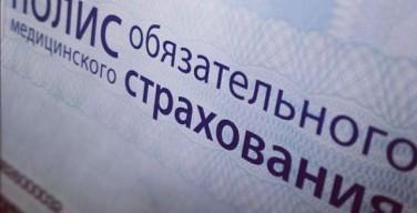 Федерация еврейских общин предлагает включить обрезание в полис ОМС