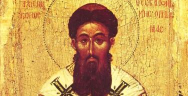 Почему православные почитают святителя Григория Паламу?
