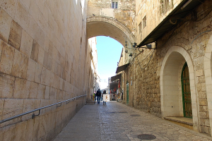 Via-Dolorosa_virtual_tour