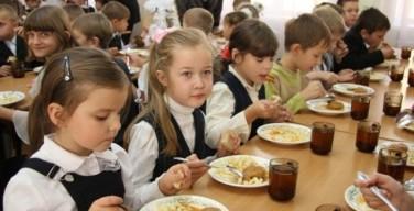 В еду московских школьников добавят конфессиональности