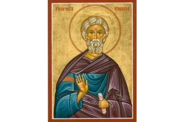 Человек, угодный Богу: Енох в восточной традиции