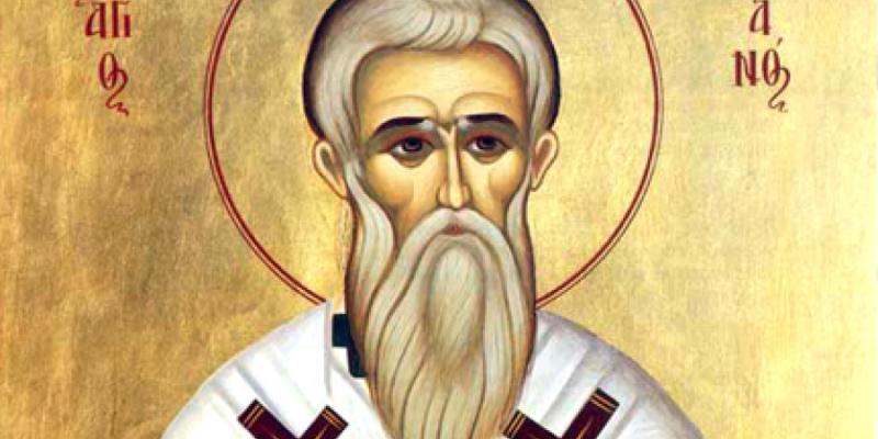 18 марта. Святой Кирилл Иерусалимский, епископ и Учитель Церкви. Воспоминание