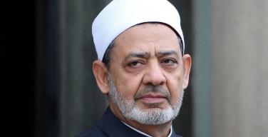В Аль-Азхаре подписана Декларация о сосуществовании между христианами и мусульманами