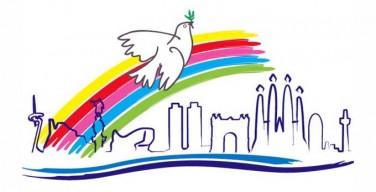 Круглый стол «Бог есть любовь: милосердие в разных религиозных традициях» состоялся в Москве