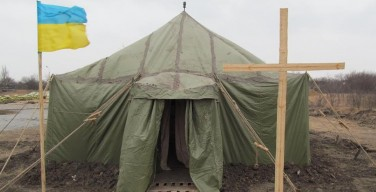 Стороны договорились о режиме прекращения огня на Донбассе в связи с Пасхой