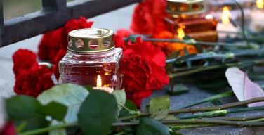 В Петербурге начался трехдневный траур памяти жертв теракта в метро