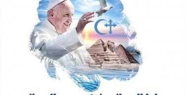 Видеопослание Папы Франциска народу Египта: «Я желаю, чтобы мой визит стал утешительным и ободряющим объятием для всех христиан Ближнего Востока»