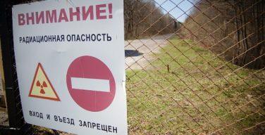 Годовщина катастрофы на ЧАЭС: остановить духовный Чернобыль