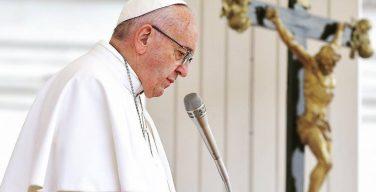 Папе Римскому стало стыдно за название «мать всех бомб»