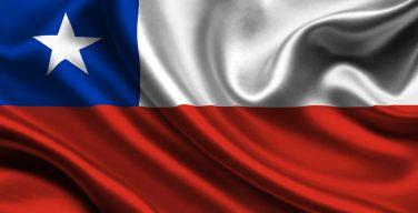 Папа Франциск планирует посетить Чили в 2018 году